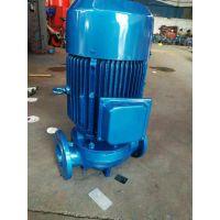 立式单级管道泵厂家 ISG65-160IB 5.5KW 河北衡水故城县众度泵业 铸铁