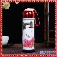 陶瓷手绘保温杯景德镇陶瓷旅行青花瓷养生杯双层隔热水杯