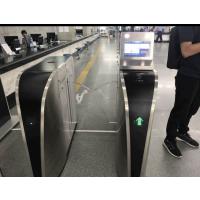 景区票务系统景区智能人行通道闸 人证合一系统自动检票翼闸闸机