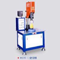 苏州热熔机/上海热熔机/无锡超声波热熔机价格