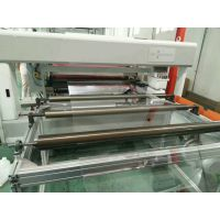 PC实心板材挤出生产线设备