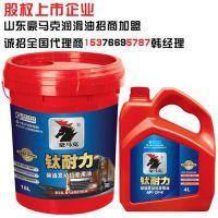 润滑油,豪马克润滑油韩(图),车用润滑油