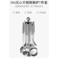椿田科技勺铲套装 304不锈钢 实心防烫 中秋送礼佳品