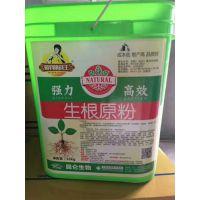 蔬菜大棚专用肥强力生根原粉,厂家滴灌冲施生根剂。