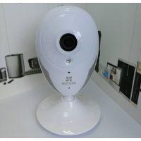 海康威视萤石C2HC家用无线网络监控摄像头机wifi高清远程夜视C2C