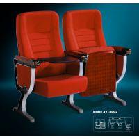 铝合金脚礼堂椅 礼堂椅生产厂家时尚款金属框架电影院座椅
