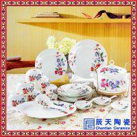 景德镇骨瓷餐具套装陶瓷器简约碗碟中式58头6人送礼餐具家用碗盘碟