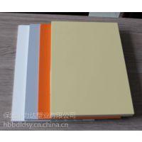 供应6MMPVC黄白板 PVC刀模板 力达PVC板材厂家直销