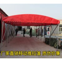 WHJC五环精诚帐篷厂家定做高强PVC大排档棚推拉雨棚遮阳棚活动棚