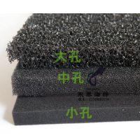 东泰鱼缸过滤棉高密度生化棉鱼缸过滤器水族箱过滤材料