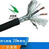 高柔性双屏蔽对绞 TRVSP1*2*0.2双绞 26根0.10镀锡铜丝导体加密屏蔽线