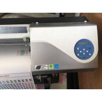 收购二手进口写真机MIMAKI JV33打印机