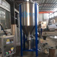 立式塑料搅拌机 专业的立式塑料搅拌机制造多功能立式搅拌机安徽合肥
