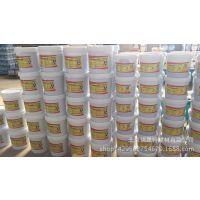 钢板加固胶粘剂|包钢缝隙加固环氧树脂灌注粘钢胶价格