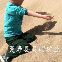 灵寿河砂分目沙 烘干沙水洗砂圆粒沙灵硕矿产 现货20-40 40-70目