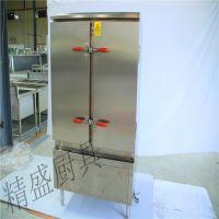 商用蒸饭柜全自动商用蒸饭车单门蒸饭电蒸柜多规格可选可定制