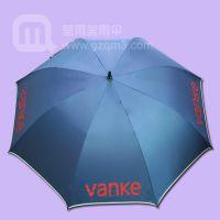 【广州雨伞厂】生产-万科地产 高尔夫雨伞厂 高尔夫雨伞