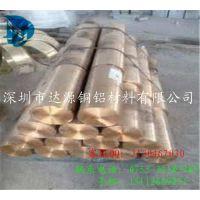 QSN6.5-0.1优质磷青铜棒耐研磨