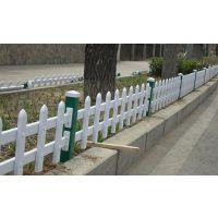 白色庭院园林护栏围墙围栏塑钢绿化栏杆草坪花坛栅栏pvc防护栏