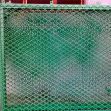 菱形钢板网 重型钢板网 红色防护网