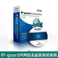 供应正版金山防病毒软件