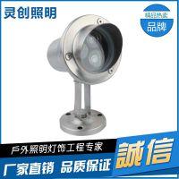 广东深圳LED水底灯选优惠选灵创-灵创照明