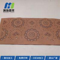 深圳龙岗皮革制品手提袋激光镂空、激光切割加工-满海激光雕刻