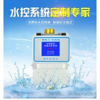 彩屏IC卡水控机一体机全套刷卡计时计量热水表学校浴室淋浴控水器