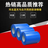 钢结构彩涂带钢-0.5规格厚度彩钢卷-沧州彩涂板厂家