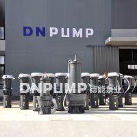 350QZB潜水轴流泵生产厂家