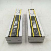 北京金威 J857Cr E12015-G 低氢钠型低合金高强钢焊条 焊接材料