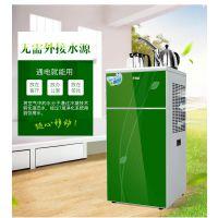 广州净水器加盟哪个厂家扶持好