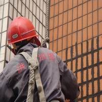 南庄堤田厂房墙体开裂安全鉴定公司