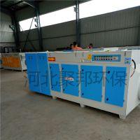 光氧设备厂家批发A等离子光氧净化器A一体机废气处理设备