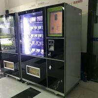 生鲜自动售货机 蔬菜水果自动售货机品牌 生鲜智能贩卖机广州厂家 宝达无人蔬菜售卖机