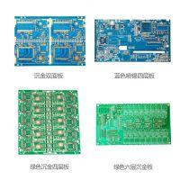 广东省PCB电路板加工生产