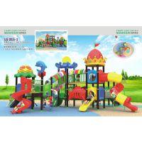 天台幼儿园滑梯 组合滑梯价格 小区滑梯报价 其他游乐设备