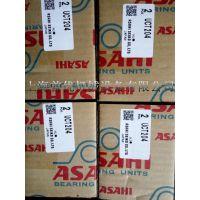 上海供应日本轴承ASAHI UCT204 UCT205 ASAHI旭精工轴承大量库存