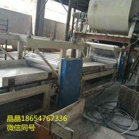 FS 免拆一体化外墙建筑模板复合保温板设备生产厂家鲁辉机械