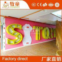 广州牧童供应幼儿园室内装修设计早教中心主题教室装潢设计