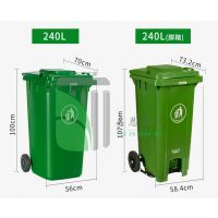 新疆环卫垃圾桶厂家,乌鲁木齐塑料垃圾分类桶价格