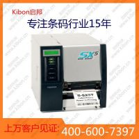 tec B-SX5T条码机工业机条码打印机厂家
