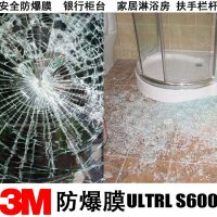 上海3m玻璃贴膜 隔热膜re35