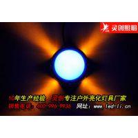 江苏南京LED十字星光灯演绎色彩魅力-灵创照明