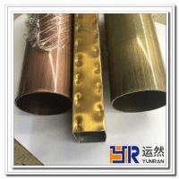 玫瑰金201不锈钢圆管25*0.7