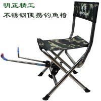 明正精工不锈钢钓椅加厚椅子便携马扎成人钓鱼凳折叠椅户外小板凳