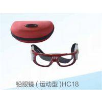 手术室高性能铅眼镜 标准护边型铅眼镜(在线咨询)