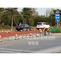 西安城市绿道彩色路面彩色陶瓷颗粒彩色路面粘结剂厂家直销