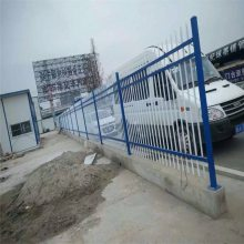 铁栏杆外墙围栏 围墙铁艺栏杆价格 锌钢防护栏厂家