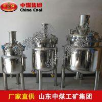 不锈钢反应釜,不锈钢反应釜价格低,ZHONGMEI